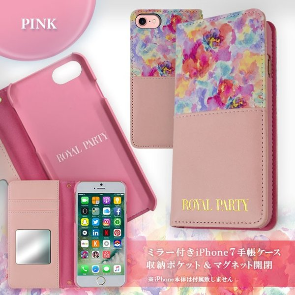 iPhone8 iPhone7 兼用 ROYAL PARTY ロイヤルパーティー 「ハーフパステル」ブランド 手帳ケース  iPhone6s iPhone6 花柄|mobile-f|04