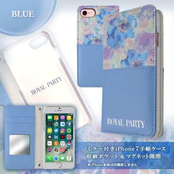 iPhone8 iPhone7 兼用 ROYAL PARTY ロイヤルパーティー 「ハーフパステル」ブランド 手帳ケース  iPhone6s iPhone6 花柄|mobile-f|05