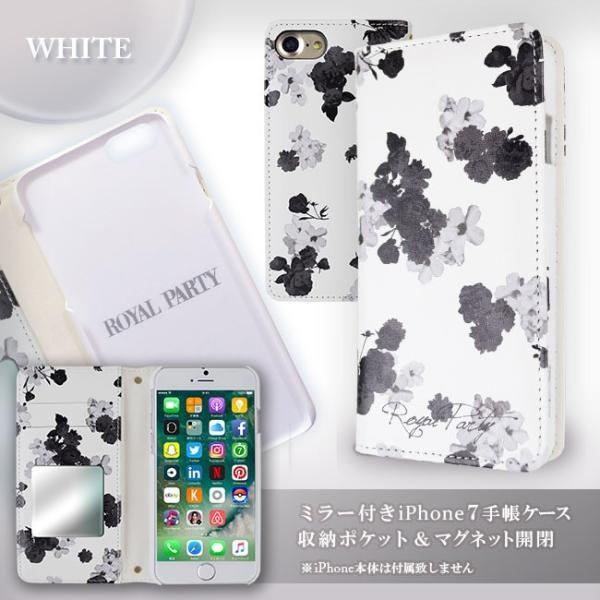 iPhone8/7 ROYAL PARTY/ロイヤルパーティー 「wish-全面プリント」ブランド 手帳ケース iPhone6s/6|mobile-f|03