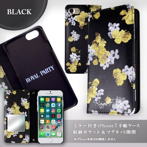 iPhone8/7 ROYAL PARTY/ロイヤルパーティー 「wish-全面プリント」ブランド 手帳ケース iPhone6s/6|mobile-f|04