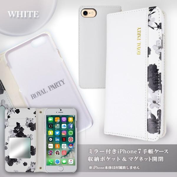 iPhone8/7 ROYAL PARTY/ロイヤルパーティー 「wish-内側プリント」ブランド 手帳ケース iPhone6s/6 アイフォン|mobile-f|03