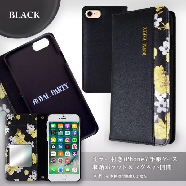 iPhone8/7 ROYAL PARTY/ロイヤルパーティー 「wish-内側プリント」ブランド 手帳ケース iPhone6s/6 アイフォン|mobile-f|04