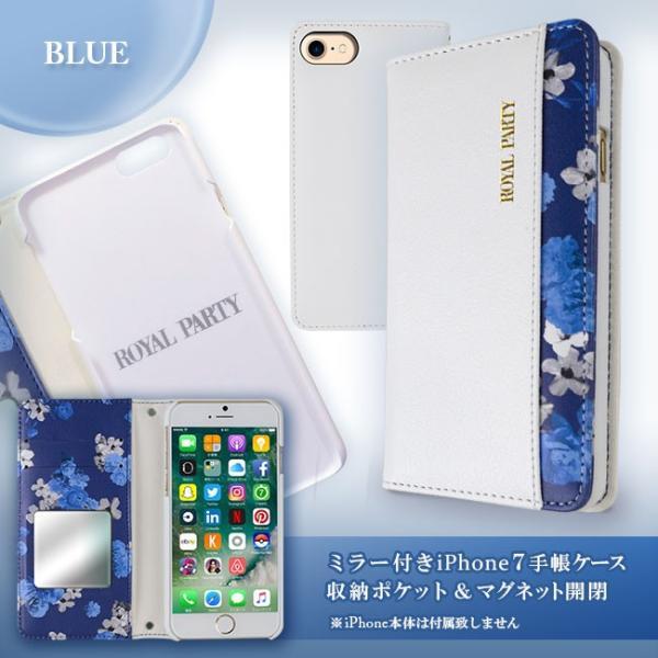 iPhone8/7 ROYAL PARTY/ロイヤルパーティー 「wish-内側プリント」ブランド 手帳ケース iPhone6s/6 アイフォン|mobile-f|05
