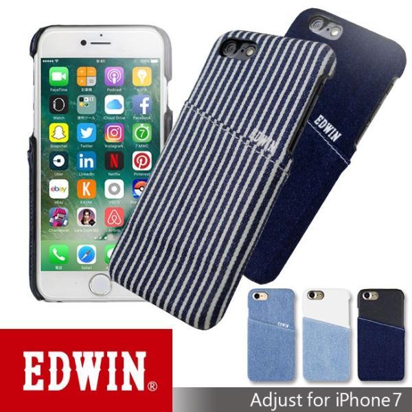 iPhone8 EDWIN/エドウィン 「アジャストデニムケース」 ブランド シンプル iPhone7|mobile-f