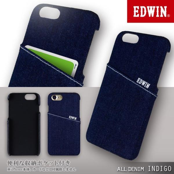 iPhone8 EDWIN/エドウィン 「アジャストデニムケース」 ブランド シンプル iPhone7|mobile-f|03