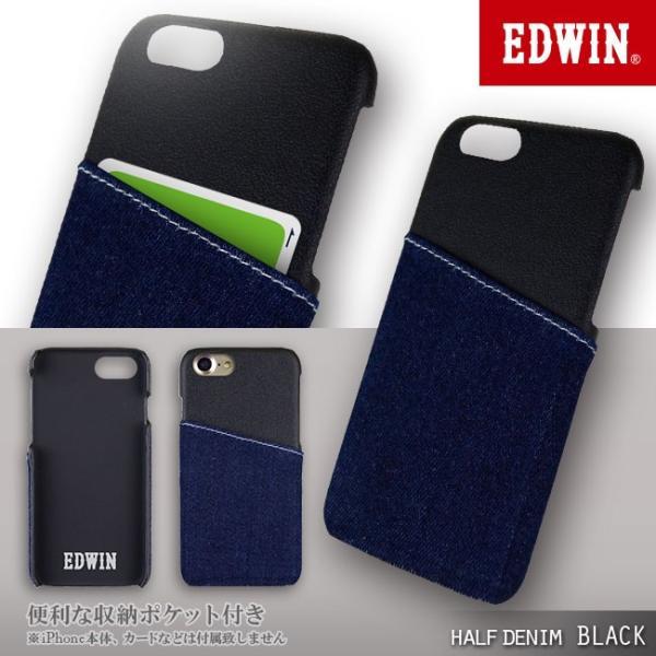 iPhone8 EDWIN/エドウィン 「アジャストデニムケース」 ブランド シンプル iPhone7|mobile-f|04