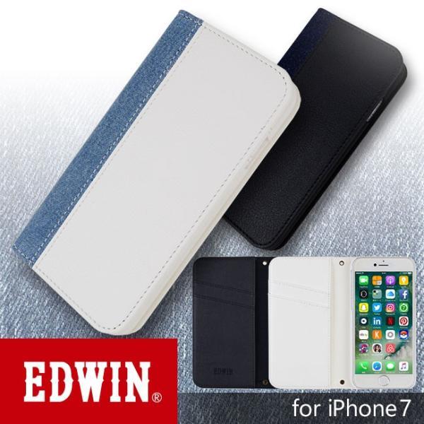 iPhone8 EDWIN/エドウィン 「センターデニム」 ブランド シンプル 手帳型ケース iPhone7/6s/6|mobile-f