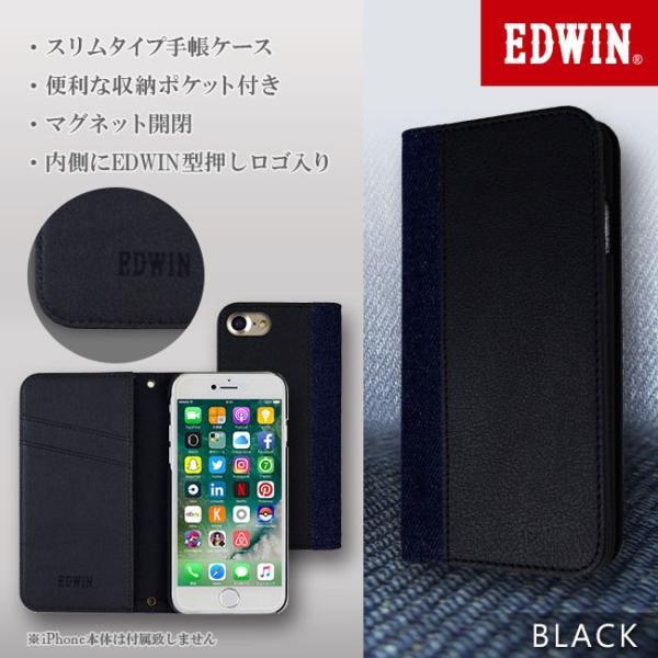 iPhone8 EDWIN/エドウィン 「センターデニム」 ブランド シンプル 手帳型ケース iPhone7/6s/6|mobile-f|03