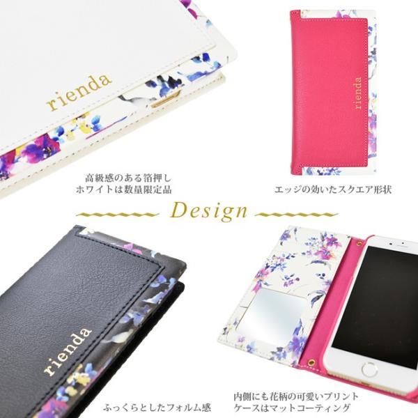 iPhone SE 第2世代 ケース iPhone8 iPhone7 iPhone6s iPhone6 兼用 rienda リエンダ 「ブラーフラワー/スクエア」 手帳型 スマホケース iphone 4.7inch|mobile-f|02