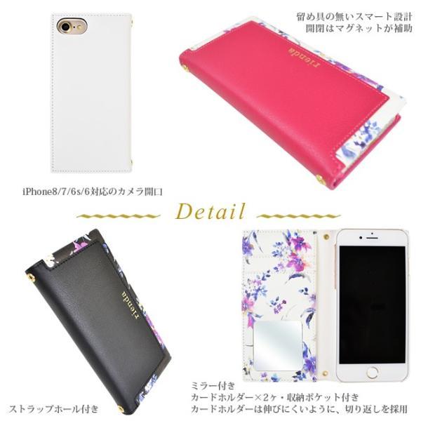iPhone SE 第2世代 ケース iPhone8 iPhone7 iPhone6s iPhone6 兼用 rienda リエンダ 「ブラーフラワー/スクエア」 手帳型 スマホケース iphone 4.7inch|mobile-f|03