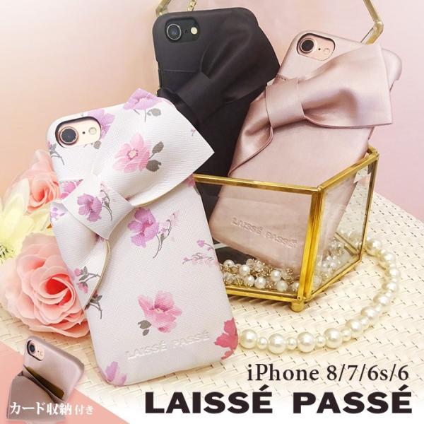 iPhone8/7/6s/6 兼用 LAISSE PASSE(レッセ・パッセ) 背面ケース 「ドレープリボン」 アイフォン|mobile-f