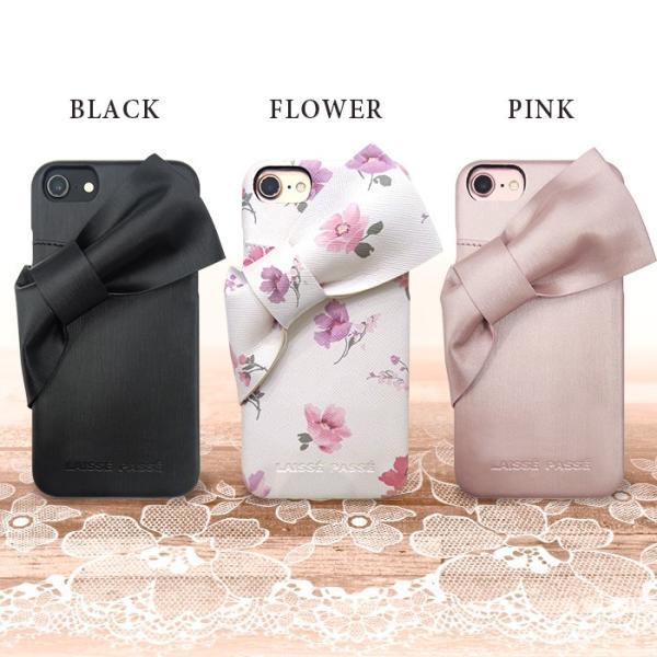 iPhone8/7/6s/6 兼用 LAISSE PASSE(レッセ・パッセ) 背面ケース 「ドレープリボン」 アイフォン|mobile-f|02