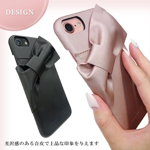 iPhone8/7/6s/6 兼用 LAISSE PASSE(レッセ・パッセ) 背面ケース 「ドレープリボン」 アイフォン|mobile-f|03