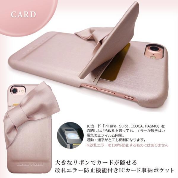 iPhone8/7/6s/6 兼用 LAISSE PASSE(レッセ・パッセ) 背面ケース 「ドレープリボン」 アイフォン|mobile-f|05