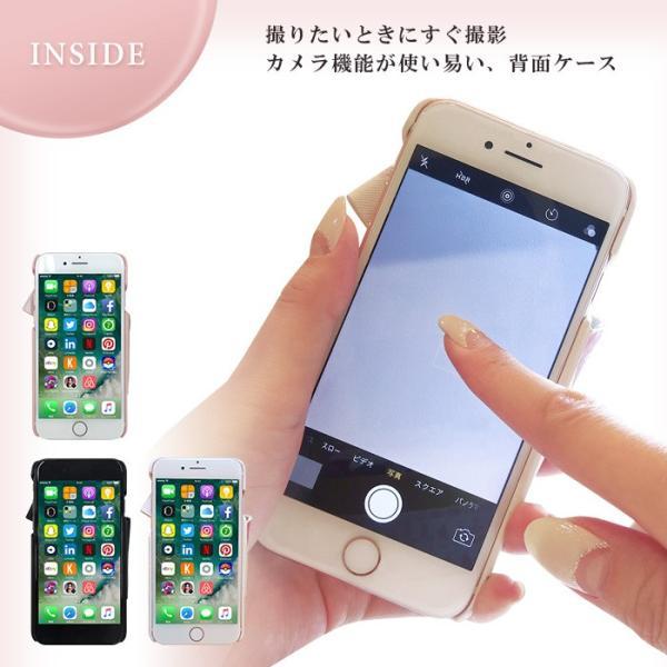 iPhone8/7/6s/6 兼用 LAISSE PASSE(レッセ・パッセ) 背面ケース 「ドレープリボン」 アイフォン|mobile-f|06