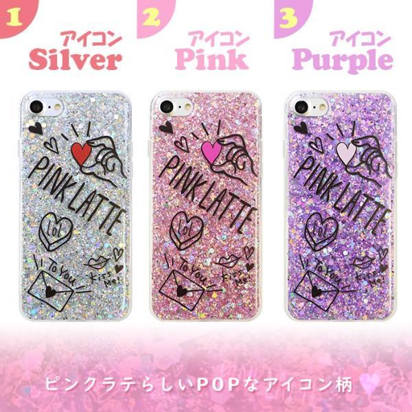 iPhone8 iPhone7 兼用 PINK-latte ピンクラテ 「ラメシリコンケース」|mobile-f|02