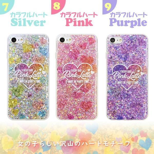 iPhone8 iPhone7 兼用 PINK-latte ピンクラテ 「ラメシリコンケース」|mobile-f|04