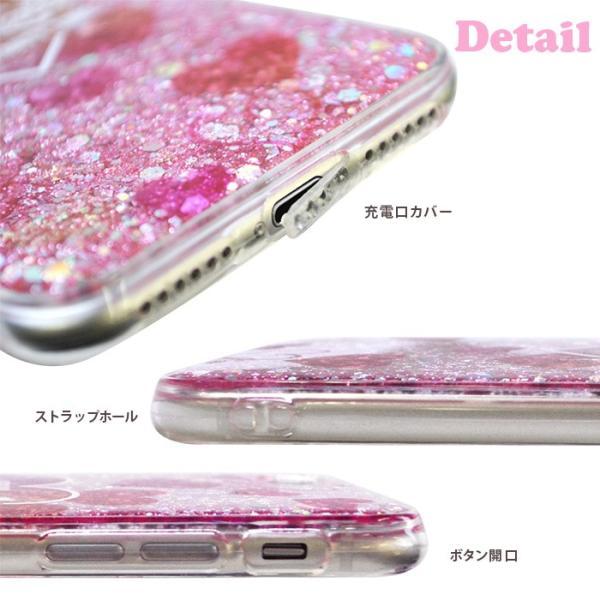 iPhone8 iPhone7 兼用 PINK-latte ピンクラテ 「ラメシリコンケース」|mobile-f|08