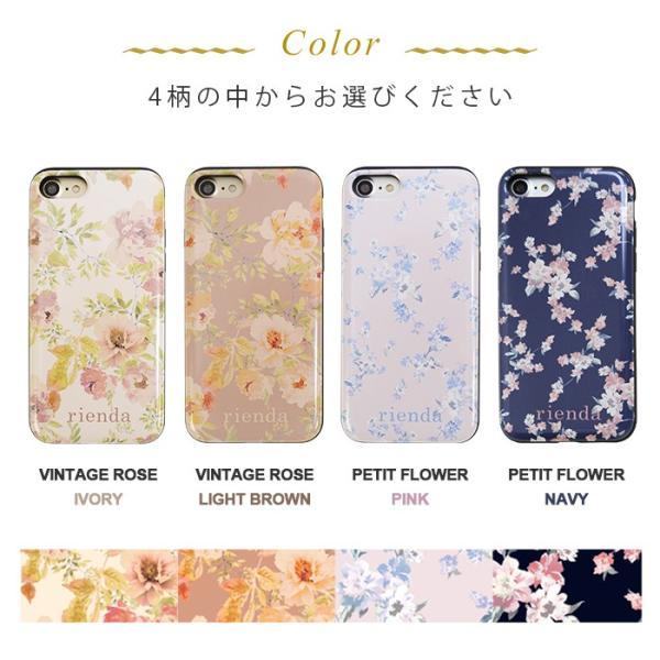 iPhone8/7兼用 rienda 「背面シェルケース」 リエンダ IC カード収納 アイフォン|mobile-f|02