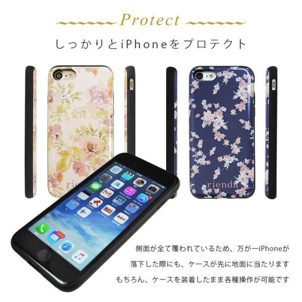 iPhone8/7兼用 rienda 「背面シェルケース」 リエンダ IC カード収納 アイフォン|mobile-f|03