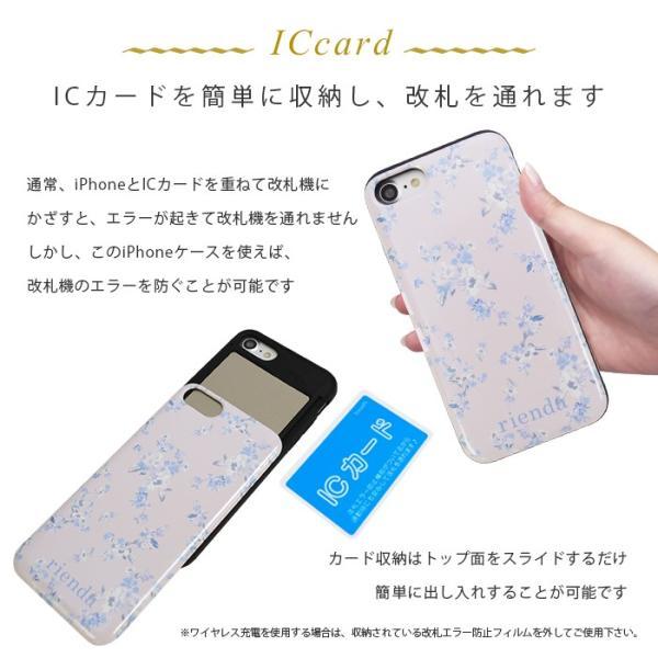 iPhone8/7兼用 rienda 「背面シェルケース」 リエンダ IC カード収納 アイフォン|mobile-f|04