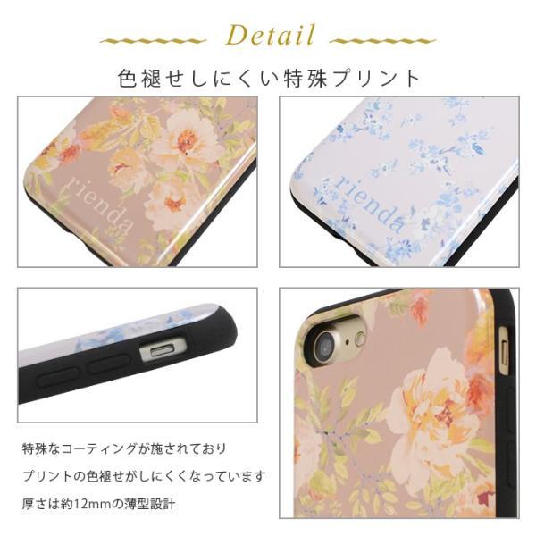 iPhone8/7兼用 rienda 「背面シェルケース」 リエンダ IC カード収納 アイフォン|mobile-f|05