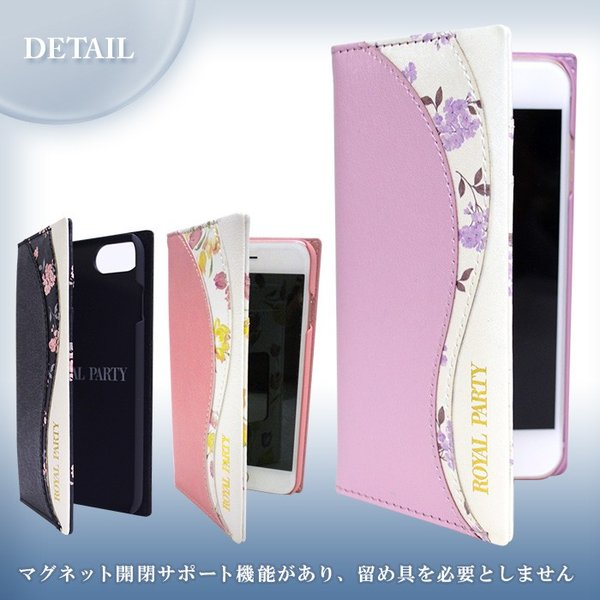 iPhone8/7/6s/6兼用 手帳ケース 【ROYAL PARTY/ロイヤルパーティー】 「WAVE」 royalparty|mobile-f|06