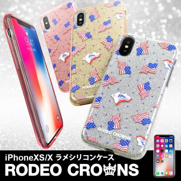 iPhoneX 専用 RODEOCROWNS/ロデオクラウンズ 「ラメシリコンケース」 グリッター ソフトケース|mobile-f