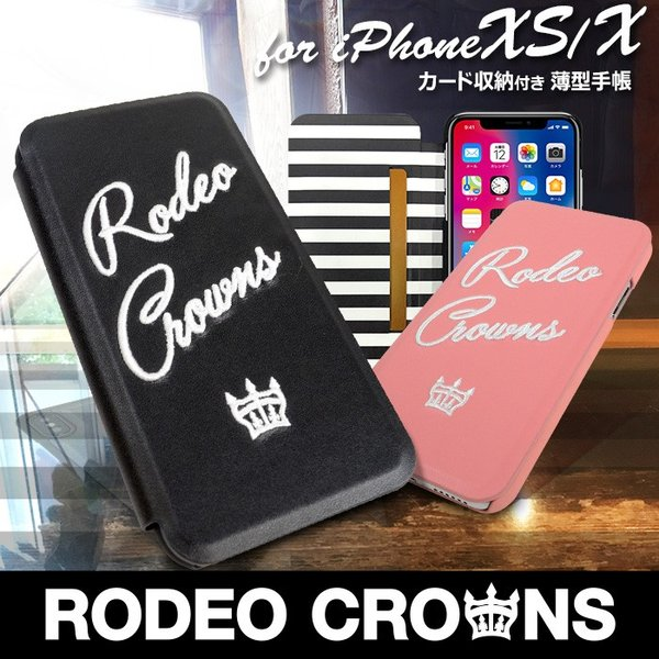 iPhoneX 専用 RODEOCROWNS/ロデオクラウンズ 「INSIDE」 薄型手帳ケース|mobile-f