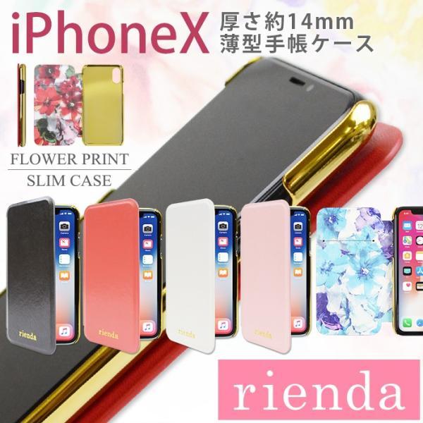iPhoneX rienda/リエンダ 「薄型手帳ケース(内側プリント)」 花柄 アイフォン|mobile-f