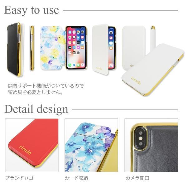iPhoneX rienda/リエンダ 「薄型手帳ケース(内側プリント)」 花柄 アイフォン|mobile-f|05