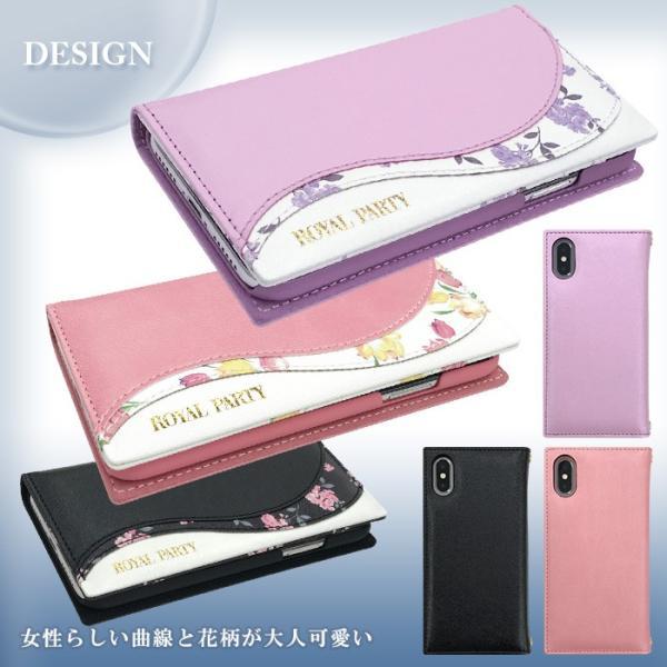 iPhoneX 専用 手帳ケース ROYAL PARTY/ロイヤルパーティー 「WAVE」 アイフォン|mobile-f|03
