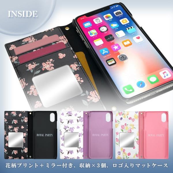 iPhoneX 専用 手帳ケース ROYAL PARTY/ロイヤルパーティー 「WAVE」 アイフォン|mobile-f|04