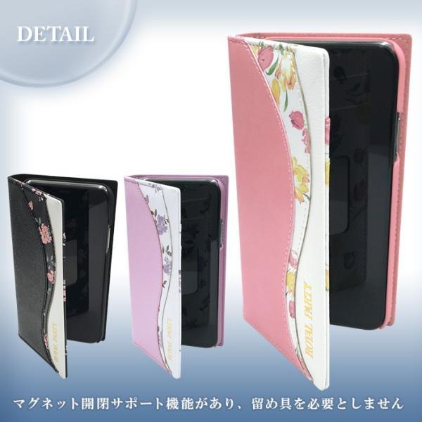 iPhoneX 専用 手帳ケース ROYAL PARTY/ロイヤルパーティー 「WAVE」 アイフォン|mobile-f|06
