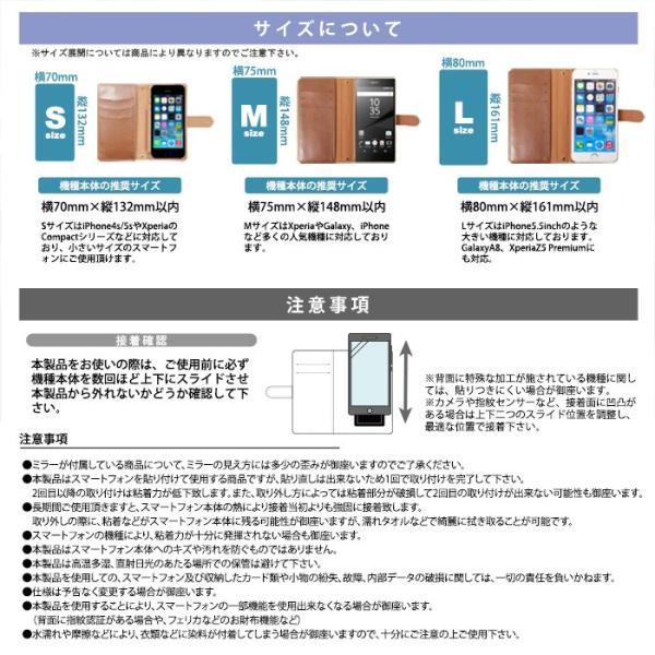 全機種対応 RODEO CROWNS/ロデオクラウンズ 「ペイズリーデニム」 マルチ手帳ケース スマホ|mobile-f|10