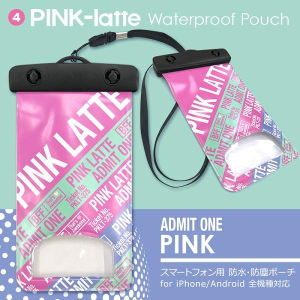 全機種対応 PINK-latte ピンクラテ 「防水ポーチ」 防滴 マルチ ポーチ スマホ アクセサリ スマートフォン iPhone Xperia Galaxy|mobile-f|07