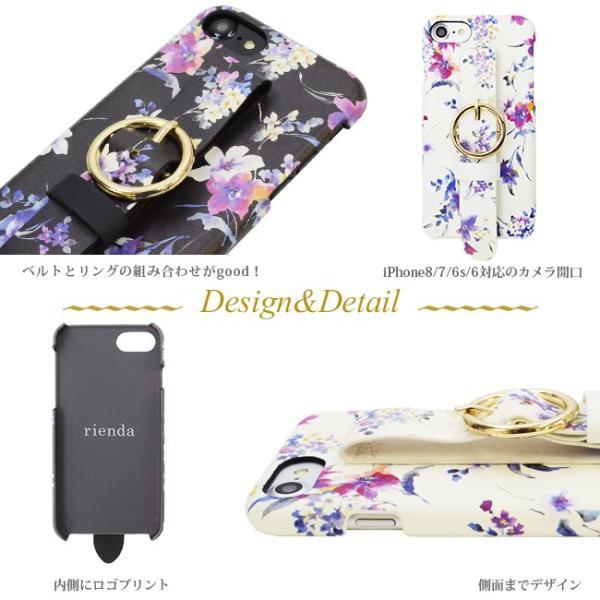 iPhone8 iPhone7/6s/6 rienda/リエンダ 「ブラーフラワー/ベルト付き背面ケース」 ブランド|mobile-f|02