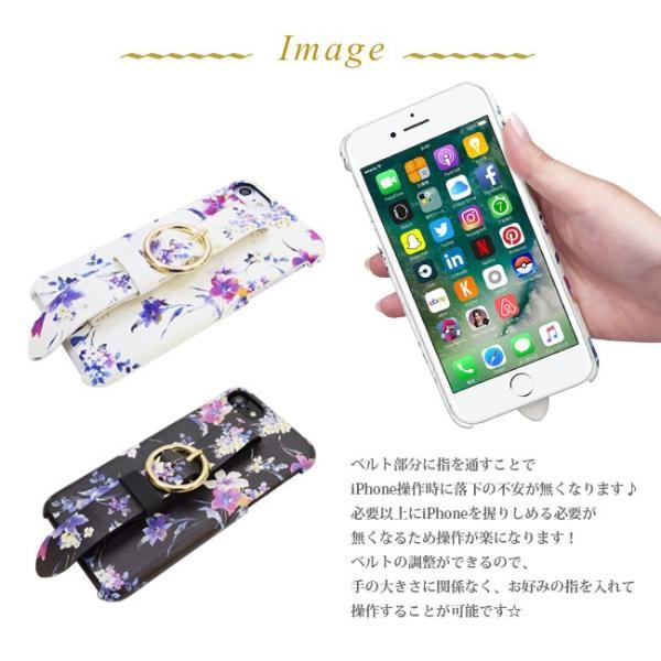 iPhone8 iPhone7/6s/6 rienda/リエンダ 「ブラーフラワー/ベルト付き背面ケース」 ブランド|mobile-f|03