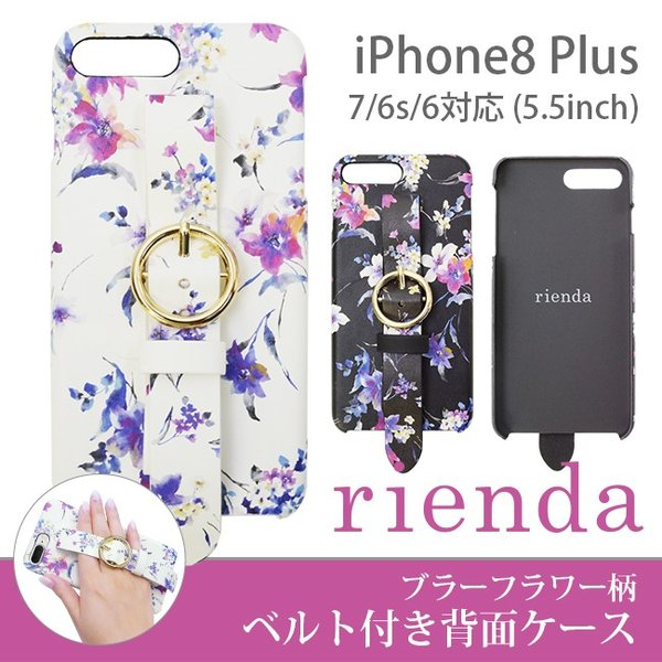 iPhone8Plus iPhone7/6plus rienda/リエンダ 「ブラーフラワー」 ベルト付き 背面ケース ブランド 花柄|mobile-f