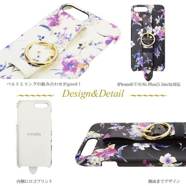 iPhone8Plus iPhone7/6plus rienda/リエンダ 「ブラーフラワー」 ベルト付き 背面ケース ブランド 花柄 アイフォン プラス|mobile-f|02