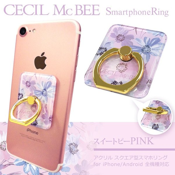 CECIL McBEE セシルマクビー スマホリング 「スクエア」 バンカーリング 落下防止 スマートフォン iPhone アクセサリ Xperia Galaxy|mobile-f|04
