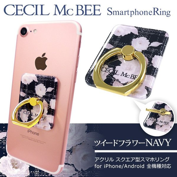 CECIL McBEE セシルマクビー スマホリング 「スクエア」 バンカーリング 落下防止 スマートフォン iPhone アクセサリ Xperia Galaxy|mobile-f|05