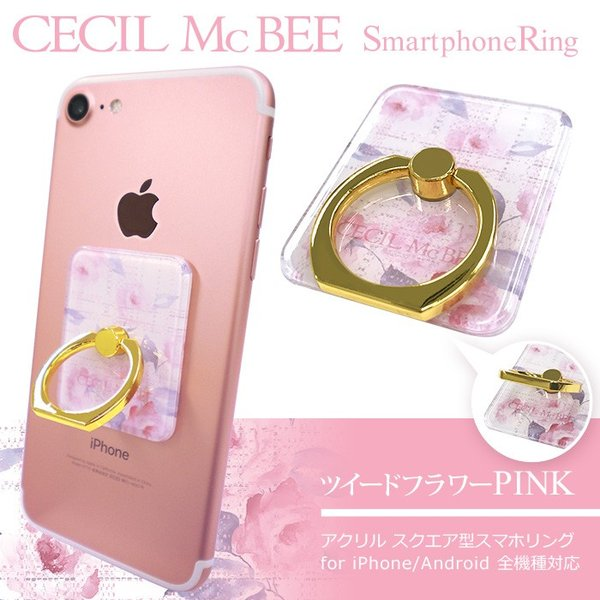 CECIL McBEE セシルマクビー スマホリング 「スクエア」 バンカーリング 落下防止 スマートフォン iPhone アクセサリ Xperia Galaxy|mobile-f|06