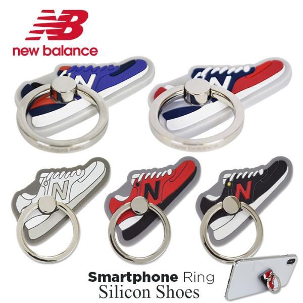 New Balance 「シリコンシューズスマホリング」 ニューバランス スマホリング iPhone Xperia Galaxy リング newbalance  iphone スタンド|mobile-f