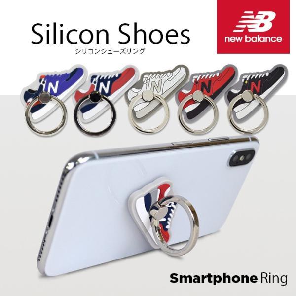 New Balance 「シリコンシューズスマホリング」 ニューバランス スマホリング iPhone Xperia Galaxy リング newbalance  iphone スタンド|mobile-f|02