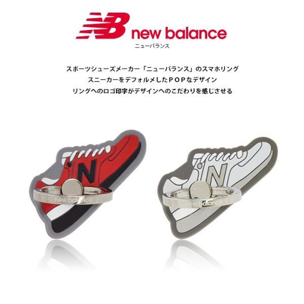 New Balance 「シリコンシューズスマホリング」 ニューバランス スマホリング iPhone Xperia Galaxy リング newbalance  iphone スタンド|mobile-f|03