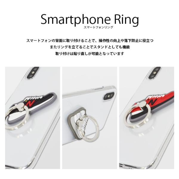 New Balance 「シリコンシューズスマホリング」 ニューバランス スマホリング iPhone Xperia Galaxy リング newbalance  iphone スタンド|mobile-f|04
