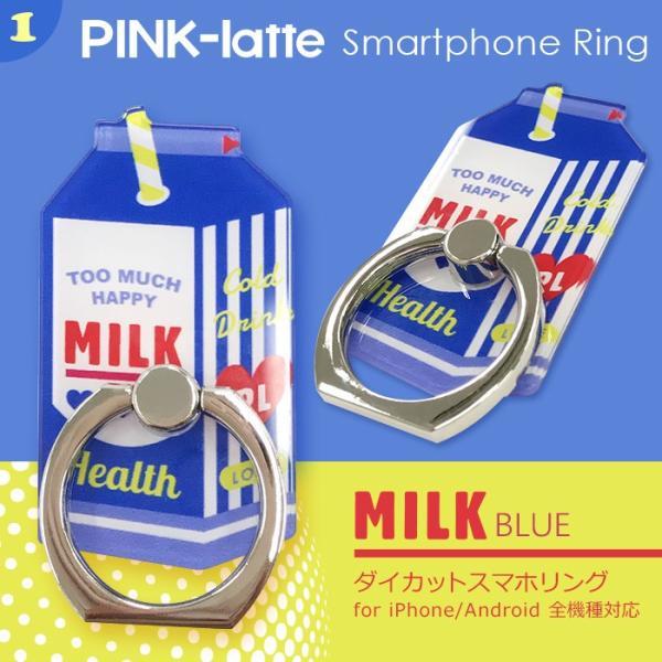 PINK-latte ピンクラテ スマホリング バンカーリング 落下防止 「ダイカット」|mobile-f|03