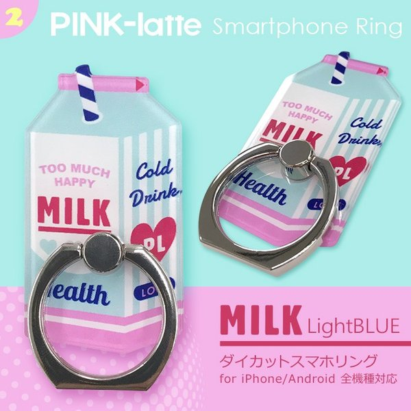 PINK-latte ピンクラテ スマホリング バンカーリング 落下防止 「ダイカット」|mobile-f|04