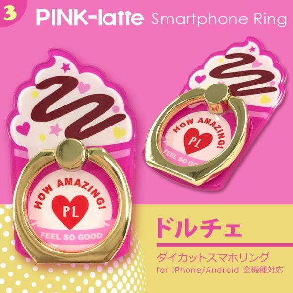 PINK-latte ピンクラテ スマホリング バンカーリング 落下防止 「ダイカット」|mobile-f|05